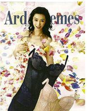 Оздоровительное корректирующее белье ARDEMES